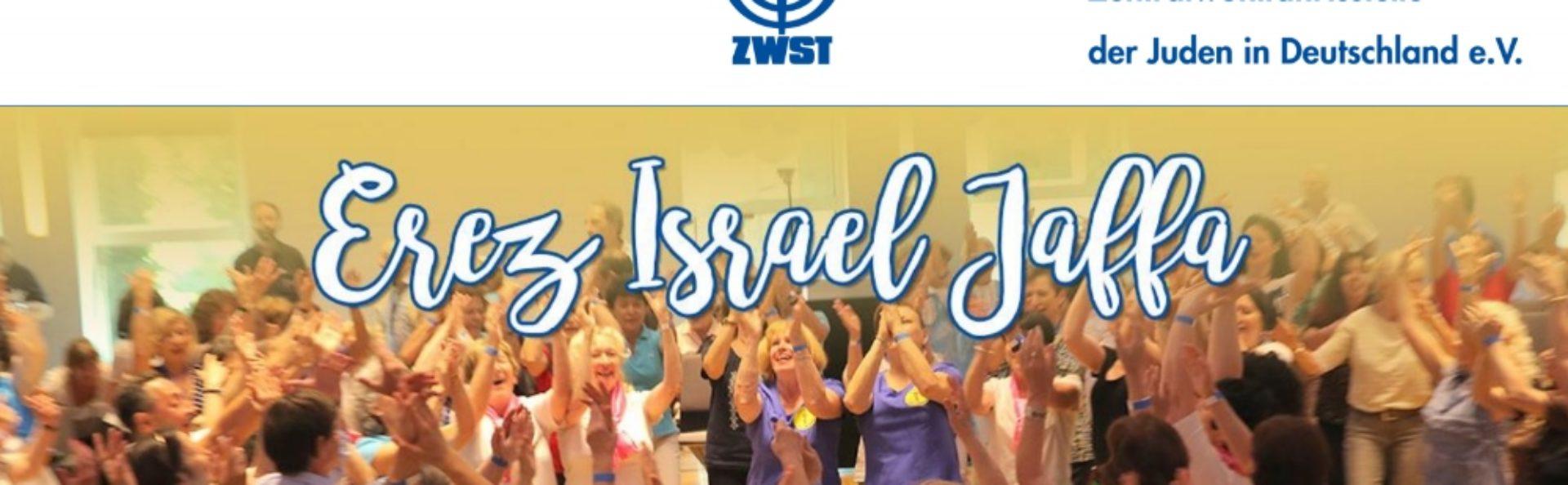 "Tanzfestival ""Erez Israel Jaffa"" am 23.06.2019 in Frankfurt am Main"