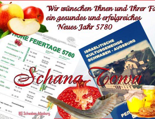 HOHE FEIERTAGE 5780.   Liebe Gemeindemitglieder, wir laden Sie herzlich zu unseren G'ttesdiensten zu Rosch Haschana, Jom Kippur, Sukkot und Simchat Tora ein