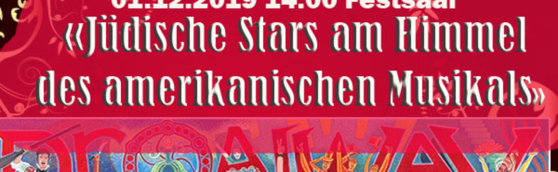 «Jüdische Stars am Himmel des amerikanischen Musikals»