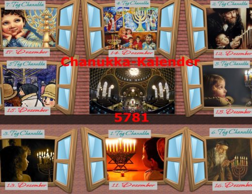 Chanukka 5781